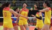 世锦赛中国女排已占得先机 赛程安排有利 还有另一大优势