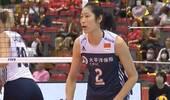 五连胜!中国女排18岁小将扭转局面 她把美国队又打懵了