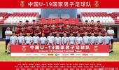 亚青赛正式打响!2022年世界杯东道主揭幕战告负,中国即将出战