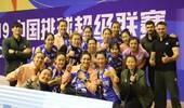 辽宁广东搭上8强末班车 八一女排创史上最差成绩