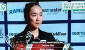 伊藤狂言击败中国很轻松!日网友:乒坛一姐属于她