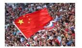 港媒:中国预计在明年5月宣布申办2030年世界杯