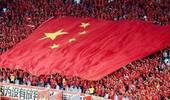足协又辟谣了!中国申办2030年世界杯是假消息