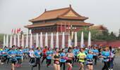 北京长跑节开跑 两万选手长安街奔跑