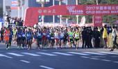 独家评论:繁华背后是中国马拉松的金字塔怪圈