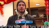 NBA球星发表辱华言论 本人回应:当时舌头打结