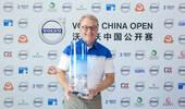 佩利:中国若没沃尔沃这样的赛事 巡回赛是不完整的
