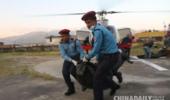 韩国登山队攀登珠峰南坡遭遇雪崩 9人全部遇难