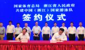 国家游泳队共建模式 中国体育改革走向大圈子
