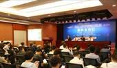2017深圳国际马拉松10月10日15时报名启动