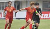 U19女足-中国2-0胜泰国 陈圆梦造2球刘婧建功