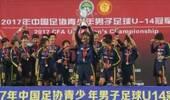 国足U14最强4队家门口被羞辱 净胜球6-32看日本人捧杯