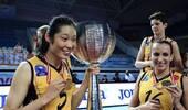 MVP收割机!留洋两年大满贯 她是世界女排第一人