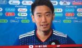 香川真司:对于球队和队友们的相信带来了今天的成功