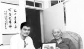 中国篮球泰斗李震中逝世享年100岁 姚明称其