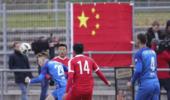 U20选拔队6-1胜德丙U19队 恒大小将3球上演帽子戏法