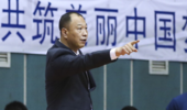 崔万军:广州是最想进步的球队 经验不足精神力补