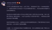 林书豪评雷迪克辱华:永远不应该用这词形容中国人