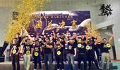 城市拳馆争霸赛总决赛落幕 18位冠军分300万奖金