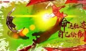 广州恒大vs大阪樱花首发:阿兰高拉特领衔四外援