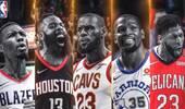 NBA最佳阵:哈登詹皇全票当选 KD浓眉利拉德在列