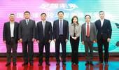 """""""足·智未来"""" 为推进中国足球事业和  产业科学健康发展做出新贡献"""