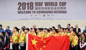 龙舟世界杯开幕日中国队摘首金 包揽100米200米冠军