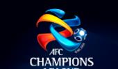亞足聯正式公布2017亞冠參賽名額 中國仍然是2+2