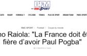 拉伊奥拉谈博格巴被批:法国不喜欢英雄,他们嫉妒