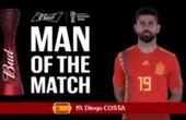 官方:迭戈-科斯塔当选伊朗西班牙一役最佳球员