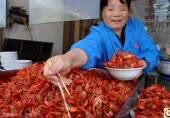 龙虾店为揽生意添加罂粟壳粉