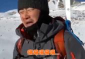 吳京拍攝片場冷到崩潰