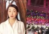 小陶虹给南大录视频