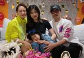 章子怡为15岁大女儿庆生
