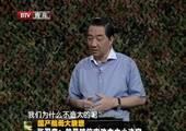 张召忠:航母设计领导已签字 上弹射器是胡闹