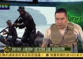 苏起:北京对台独势力失去耐心 或将有所为