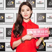 刘亦菲帅气红裙亮相法国 见证环法自行车赛重要时刻