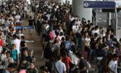 日本关西机场关闭 数千人滞留