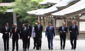 G7峰会,安倍带各国元首拜皇家神社