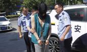 郑州男子将朋友杀害分尸 潜逃12年变上海餐厅老板