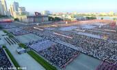 """朝鲜10万民众集会纪念""""反美斗争日"""""""