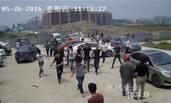 江苏政协委员夫妇被群殴画面