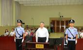 云南原副书记仇和受审画面