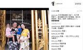 38岁吴佩慈为富商男友生俩娃 如今高调宣布怀三胎