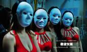 《在人间》第116期:夜店女孩