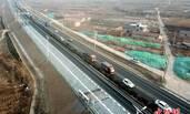 济南:全球首段光伏高速公路通车了