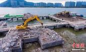 """未批先建 三亚""""海上餐厅""""被拆除现场"""