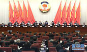 全国政协十三届常委会第一次会议闭幕