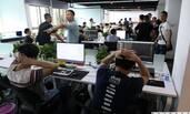 深圳一集团249人被抓 当天有人来面试