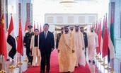 习近平开始对阿联酋进行国事访问